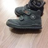 Продам детские ботинки, Архангельск