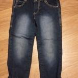 Продам детские  джинсы для мальчиков, Архангельск