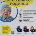 Продам автолюльку, Архангельск