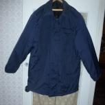 Продам куртку, Архангельск