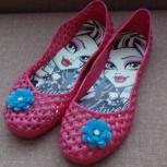 Балетки (мыльницы) для девочек (36 размер), Архангельск