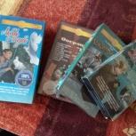 Видеокассеты с советскими популярными фильмами, Архангельск