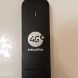 Модем Мегафон 4G+, модель М150-2, Архангельск