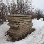 Плиты дорожные различных размеров, Архангельск