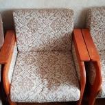 Продам кресло, Архангельск