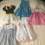 Продам нарядные платья на девочку, Архангельск