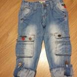 Продам джинсы детские, Архангельск