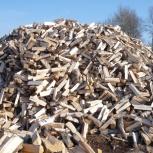Социальные дрова, дрова колотые, дрова березовые, Архангельск
